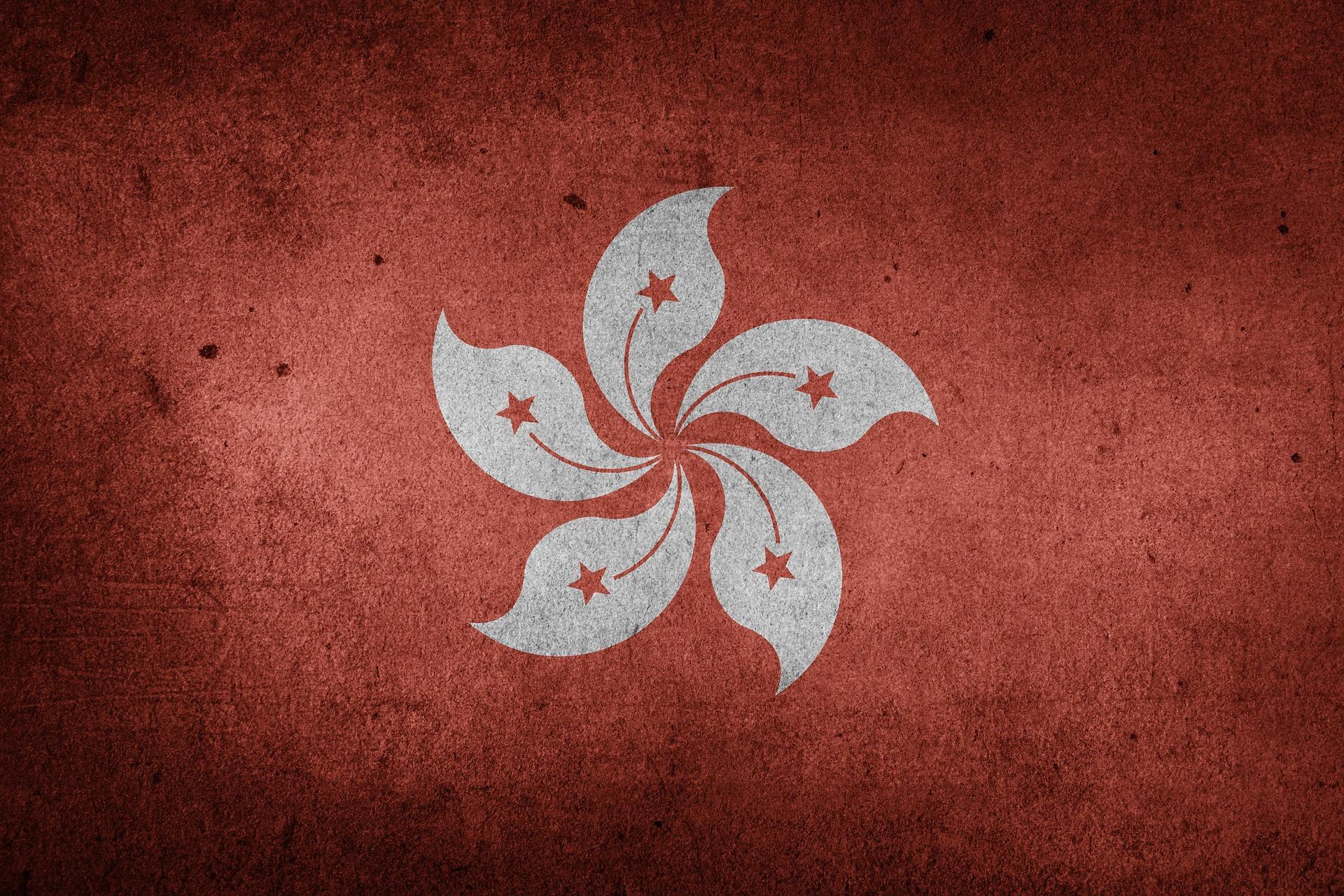 Regulación Blockchain 2020 (Hong Kong)
