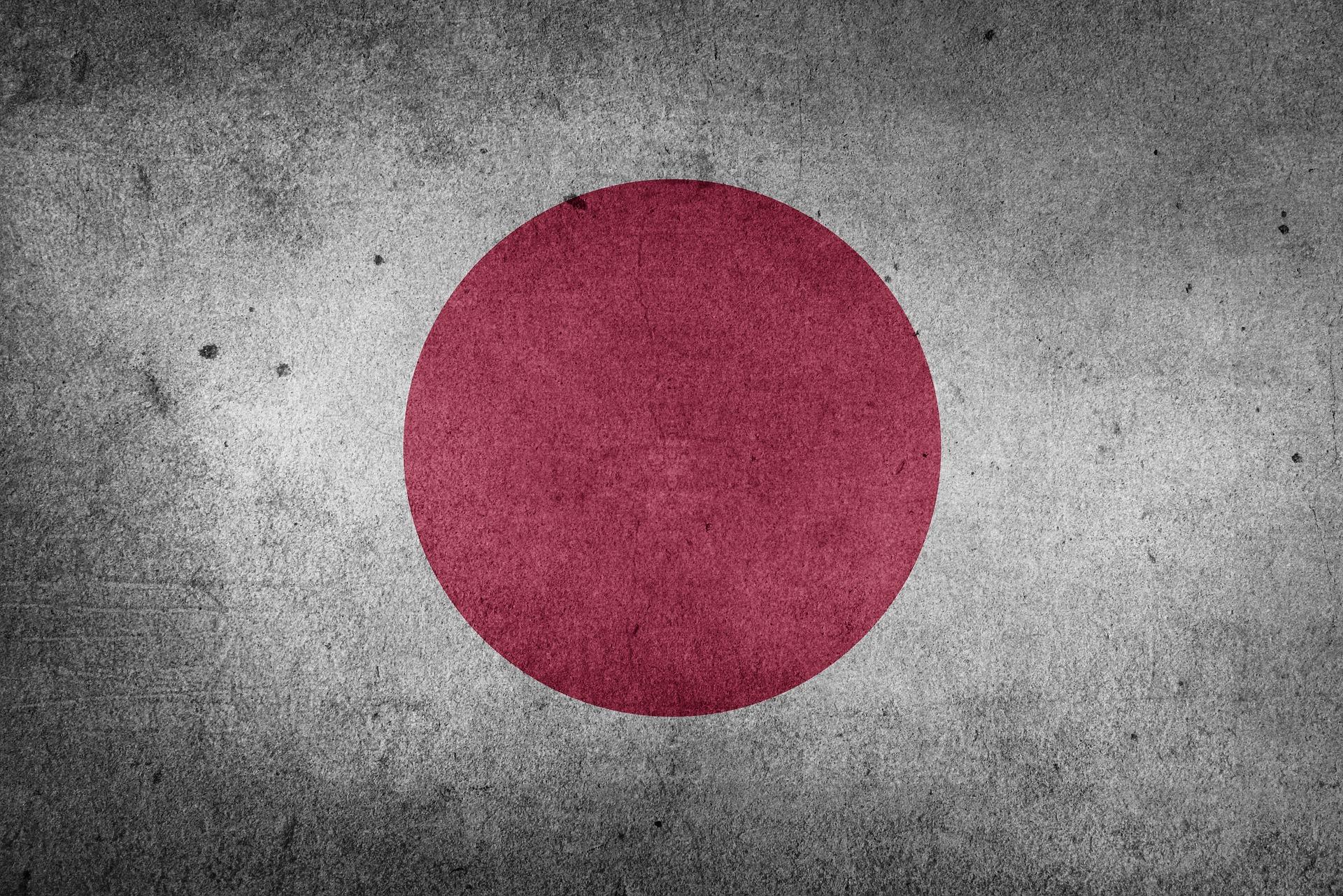 Regulación Blockchain 2020 (Japón)