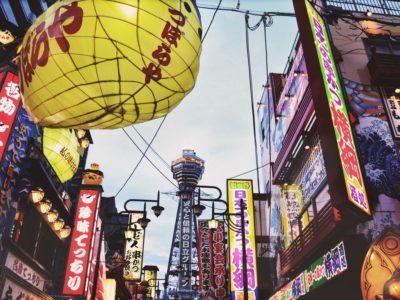 La pandemia impulsa el uso de la tecnología blockchain en Asia
