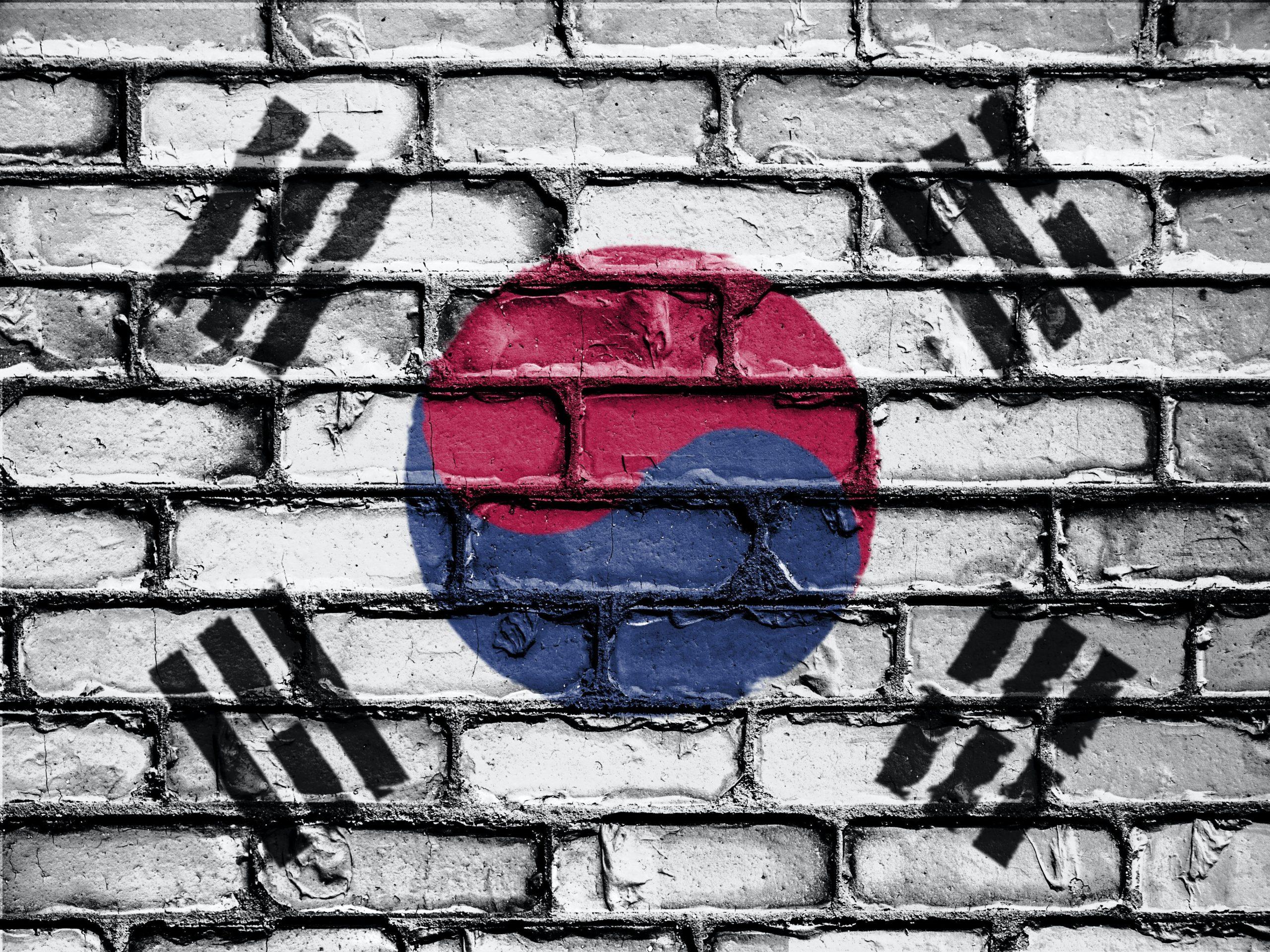 La isla coreana de Jeju apuesta por la tecnología blockchain