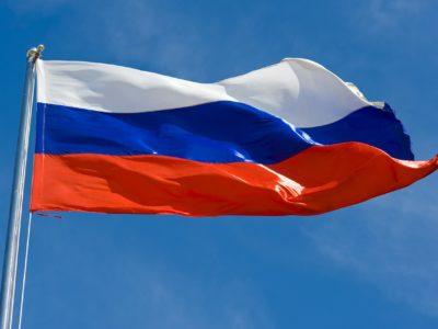 Rusia prohíbe las criptomonedas como medio de pago
