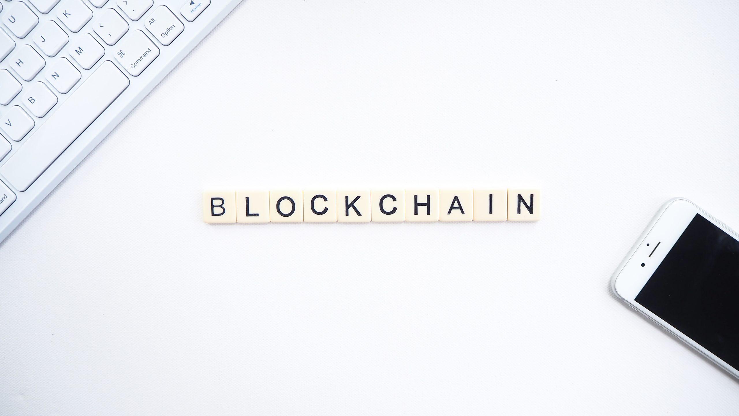 El Gobierno de Aragón, pionero en el uso de la tecnología blockchain