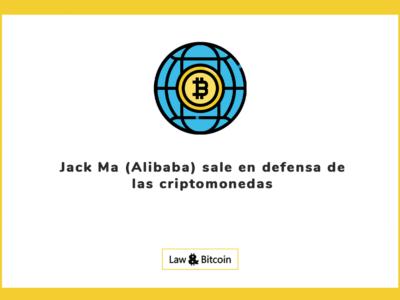 Jack Ma (Alibaba) sale en defensa de las criptomonedas