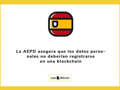 La AEPD asegura que los datos personales no deberían registrarse en una blockchain