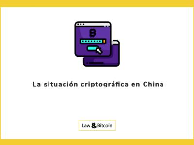 La situación criptográfica en China